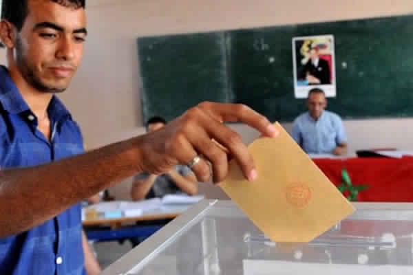 وزارة الداخلية تحدد 7 يناير المقبل تاريخا لإجراء الانتخابات التكميلية لملء المقاعد الشاغرة ببلدية امنتانوت