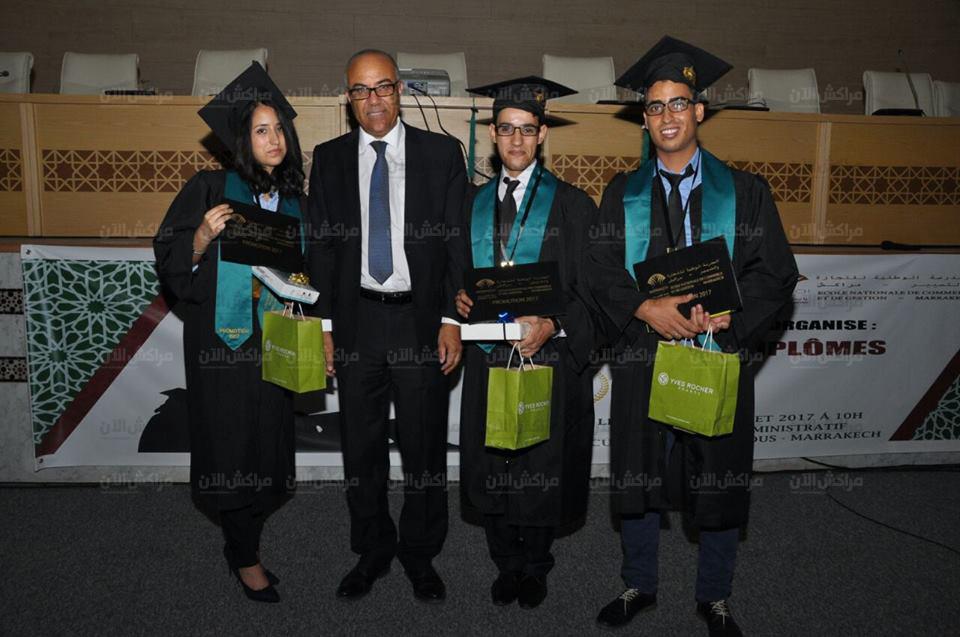 بالصور.. جامعة القاضي عياض بمراكش تحتفي بطلبة المدرسة الوطنية للتجارة والتسير