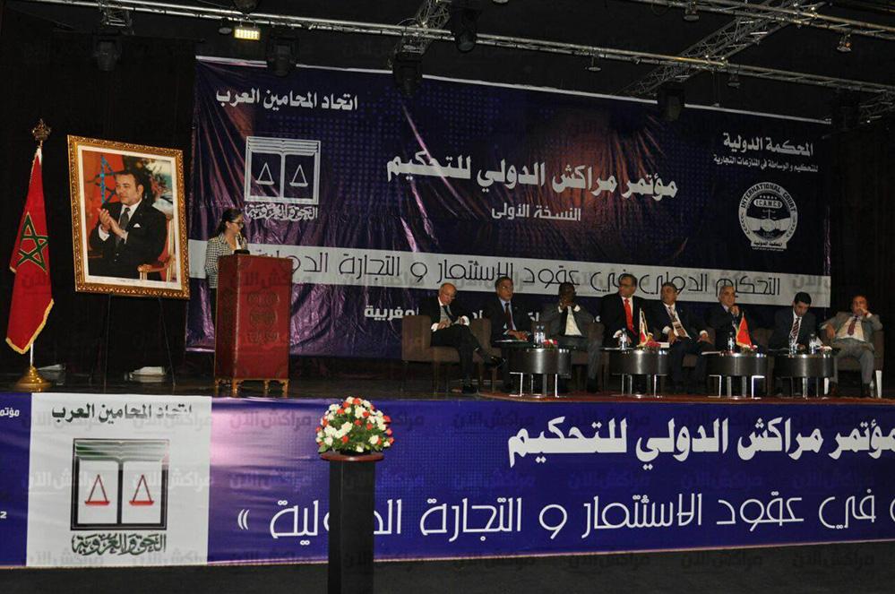 """بالصور..كواليس المؤتمر الدولي """"التحكيم الدولي في عقود الاستثمار والتجارة الدولية"""" بمراكش"""