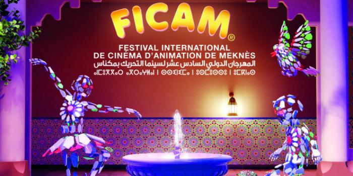 """مهرجان """"فيكام"""" بمكناس يحتفي بسينما التحريك المصرية"""