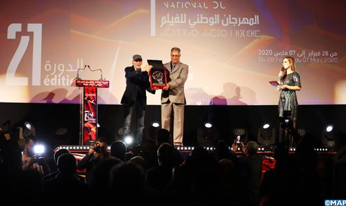 انطلاق فعاليات الدورة 21 للمهرجان الوطني للفيلم بطنجة