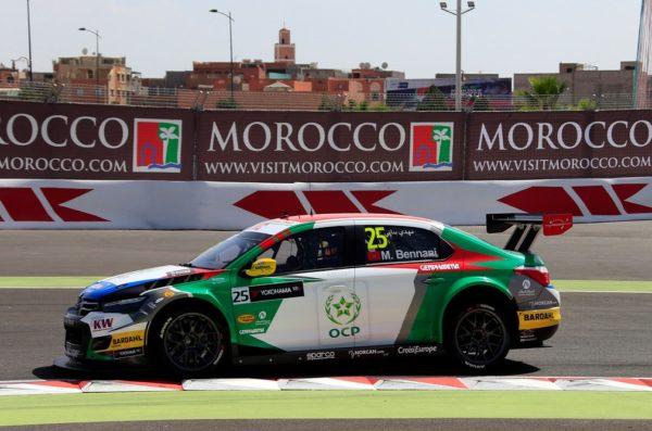 الجامعة الملكية المغربية لسباق السيارات تساهم في الصندوق الخاص بتدبير جائحة فيروس كورونا