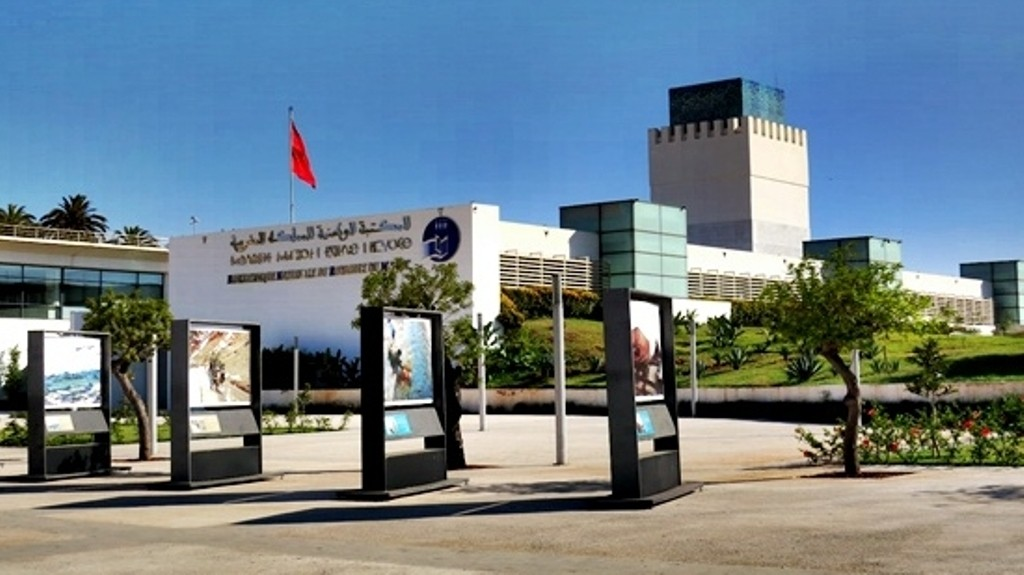 المكتبة الوطنية تنشر البيبليوغرافيا المغربية لتسهيل الولوج إلى المعرفة