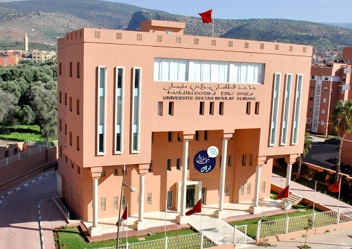 جامعة السلطان مولاى سليمان تنظم مسابقة للابتكار لإيجاد حلول ضد فيروس كورونا