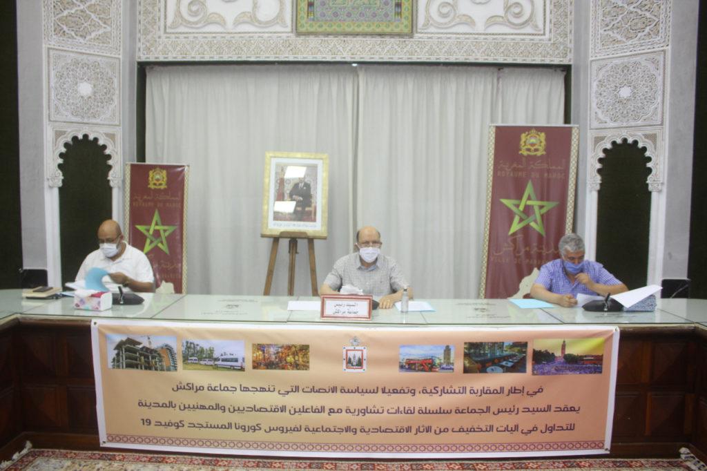 بلقايد عمدة مراكش يعقد لقاء تواصليا مع فيدرالية المنعشين العقاريين