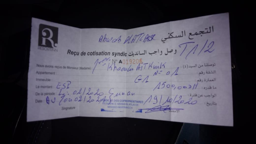 صاحبة عيادة للترويض الطبي تفند ادعاءات سانديك بحي المحاميد بمراكش