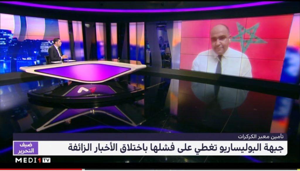 بالفيديو.. الدكتور الغالي يفضح الأخبار الزائفة التي تروجها الآلة الدعائية للجبهة الإنفصالية