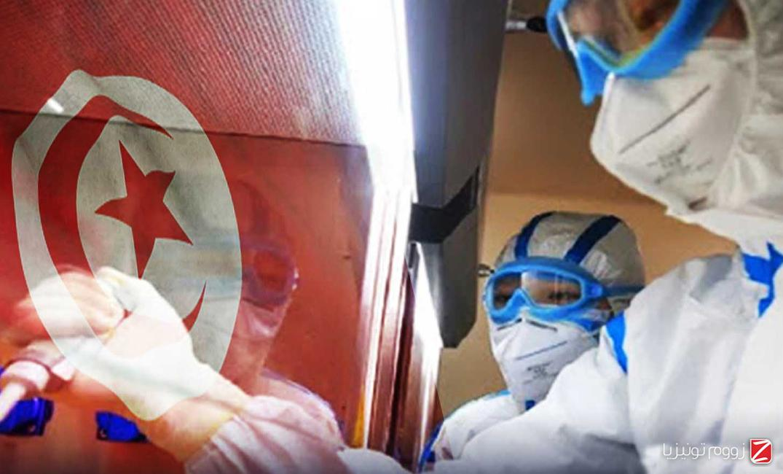 """تونس تعلن اكتشاف سلالة جديدة محلية لفيروس """"كورونا"""""""