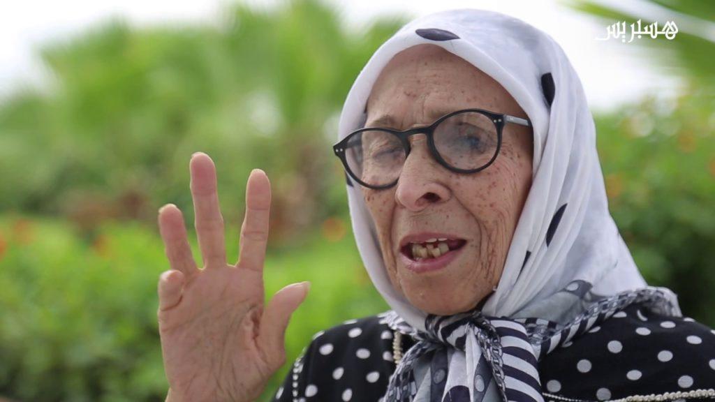"""الخارجية الإسرائيلية تنعي """"الحاجة الحمداوية"""""""