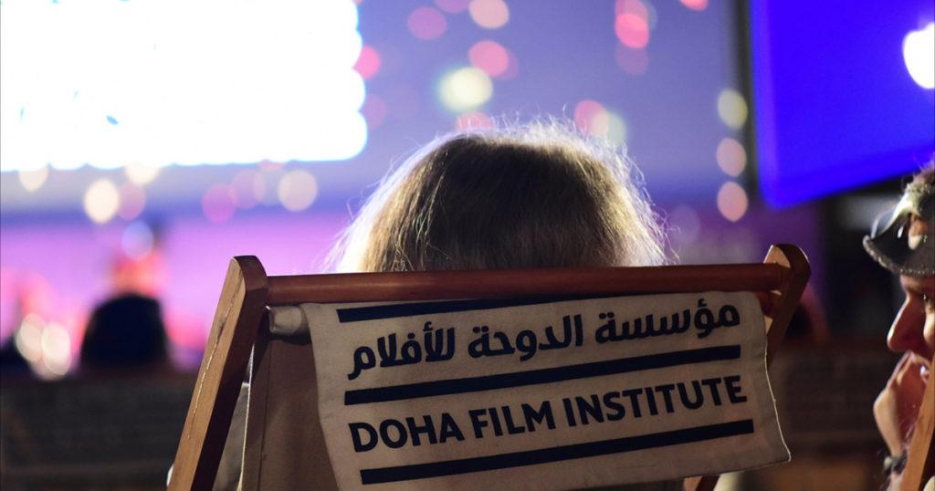 الدوحة للأفلام تعلن عن تنظيمها مهرجان أجيال السينمائي في دورته التاسعة في 7 نوفمبر المقبل