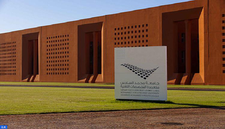 """جامعة محمد السادس تنظم النسخة الأولى من """"إكسبو دايز"""" ببن جرير"""