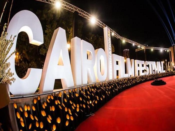 مهرجان القاهرة السينمائي الدولي يعلن عن موعد إقامة دورته الجديدة