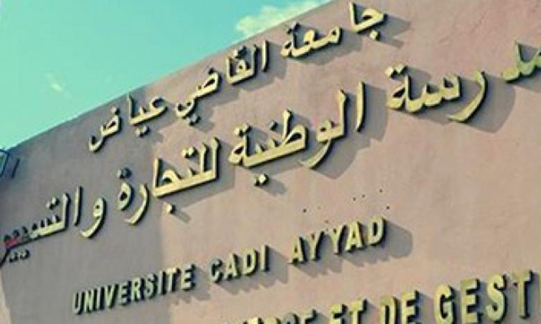 المدرسة الوطنية للتجارة والتسيير بمراكش تنخرط في تعزيز التربية المالية