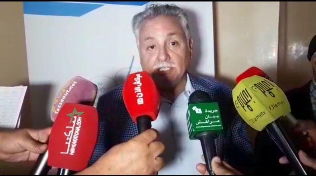 بالفيديو.. هذا ما قاله بنعبد الله الأمين العام لحزب التقدم والاشتراكية بخصوص زيارته للعطاوية