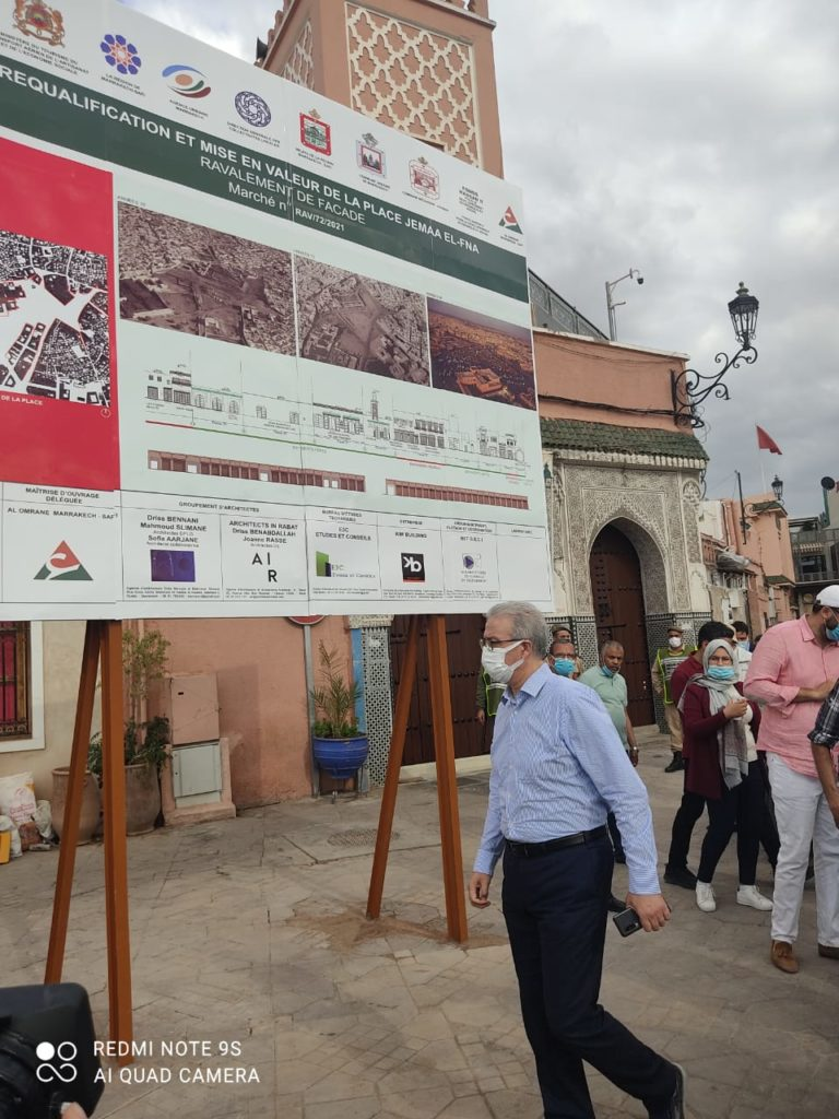 والي جهة مراكش اسفي يتفقد الاوراش المفتوحة للبرنامج التنموي بالمدينة العتيقة لمراكش + صور