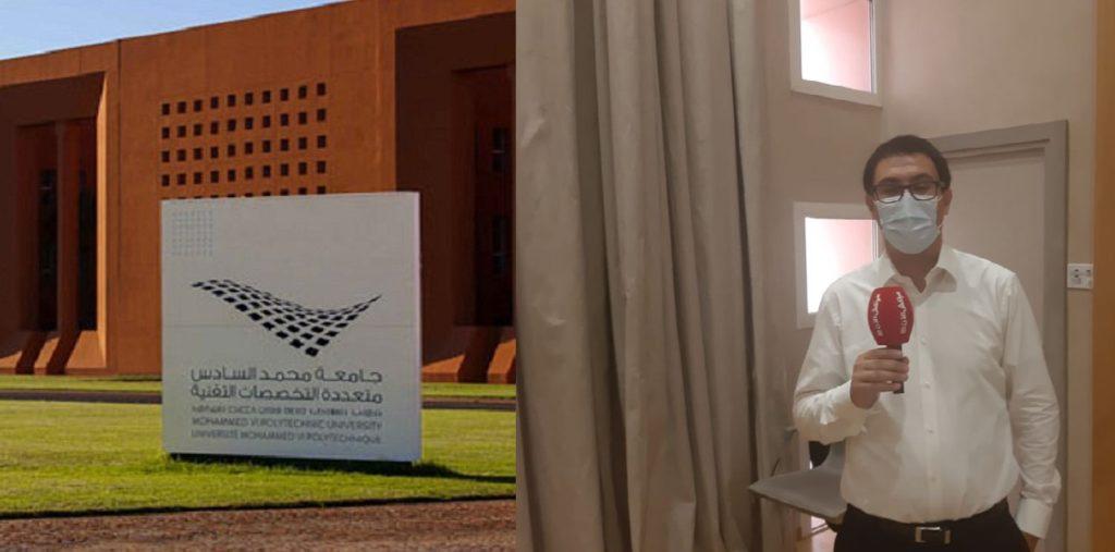 خالد بادو رئيس التواصل بجامعة محمد السادس ببن جرير: لقاؤنا بالصحافة يهدف إلى جعلها مساهما رئيسيا في التنمية المحلية +فيديو