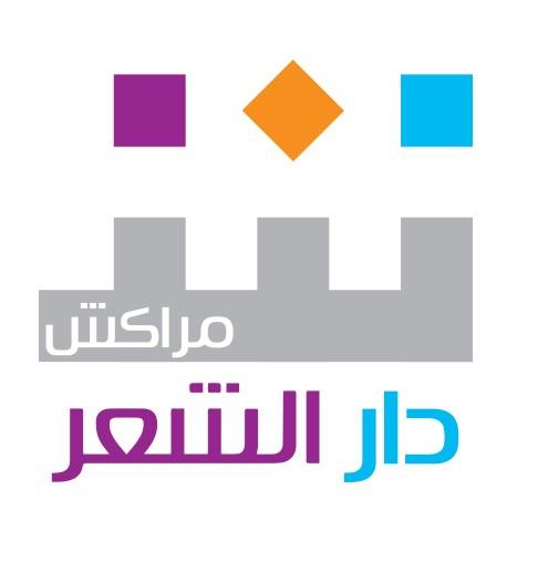 تنظيم الدورة الثالثة لمهرجان الشعر المغربي بمراكش ما بين 29 و31 أكتوبر