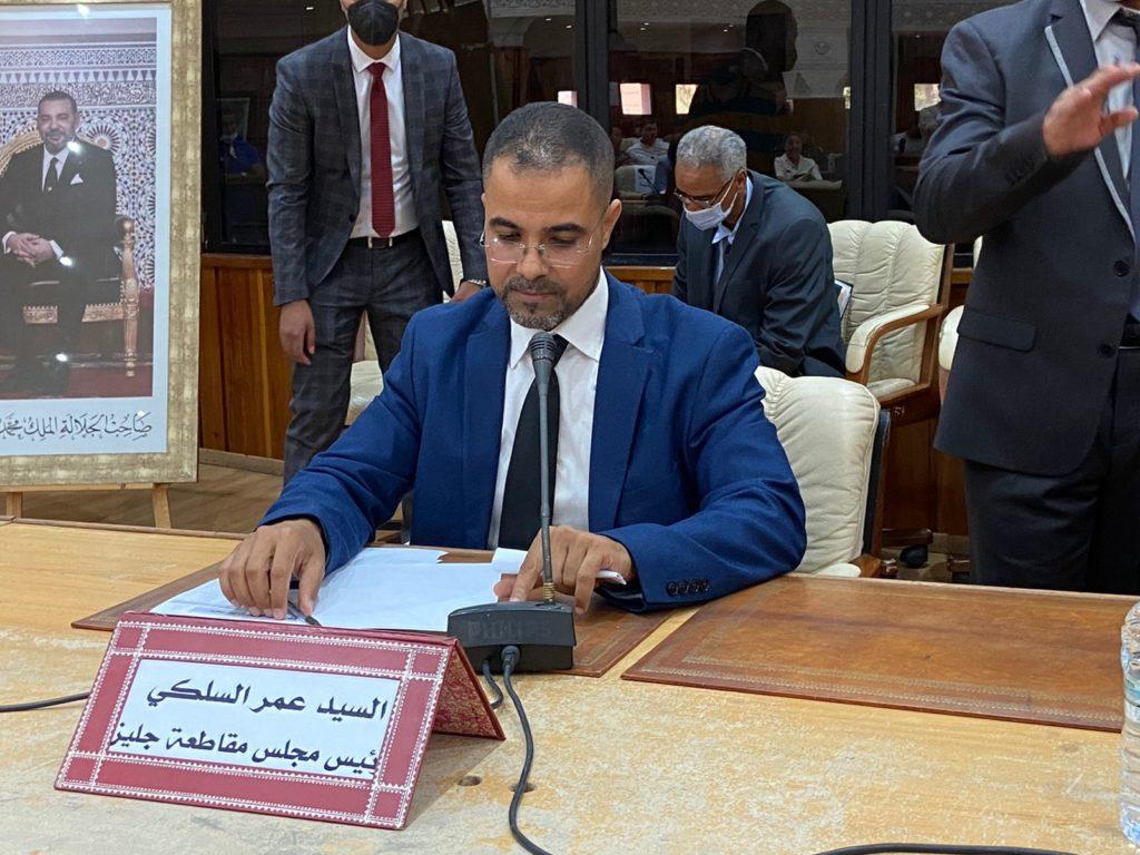 عمر السالكي رئيس مجلس مقاطعة جليز: سوف اشتغل ليل نهار من اجل رقي البلاد وسعادة العباد +فيديو